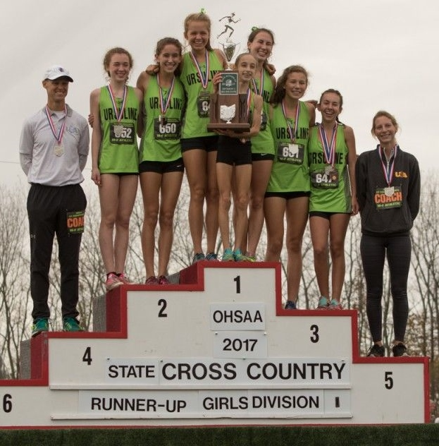 2017 State DI Girls Runner-up Team